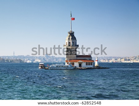Maiden's Tower (Leander's Tower) in Istanbul, Turkey - stock photo