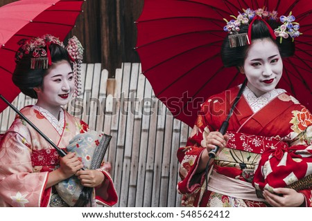 Fun Facts Not Commonly Known About Geisha   Japan Info Alamy