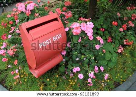 mail box in the garden - stock photo