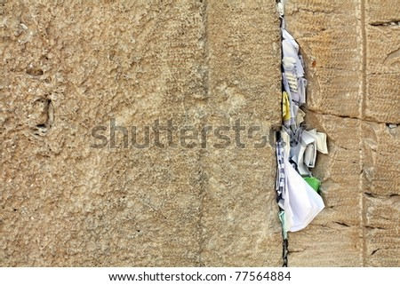 Mail box of God in western wall - stock photo