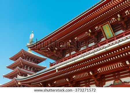 Main pavilion and pagoda at Sensoji Temple in Tokyo, Japan, the most famous Buddhist temple in Asakusa district. - stock photo