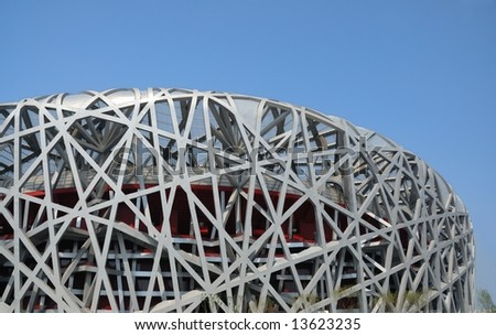 "main stadium: ""birdnest"" for Beijing 2008 olympic games - stock photo"