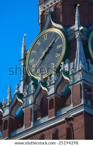 Main state clock - Spasskaya tower, Moscow, Russia