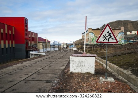 Main street in Barentsburg, russian settlement in Svalbard, Norway - stock photo