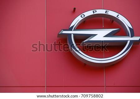 Restaurant Olympia Mainz mainz germany august 20 sign logo stock photo 715146049