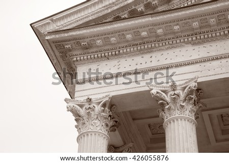 Maison Carree Roman Temple, Nimes, France, Europe in Black and White Sepia Tone