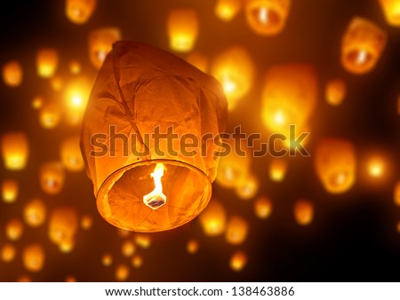Make A Wish, A chinese lantern with lots more in the background - stock photo