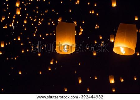 Make A Wish,Sky lanterns, flying lanterns, floating lanterns, hot-air balloons Loy Krathong Festival in Chiang Mai Thailand - stock photo