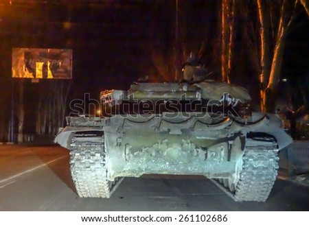 MAKEEVKA, DONETSK, UKRAINE - March 16, 2015: Russian tank on the street of Makeevka.