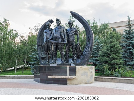Makeevka, Ukraine - July 16, 2015: Monument to the miners killed in Makeyevka technological accidents during the time of the industry - stock photo