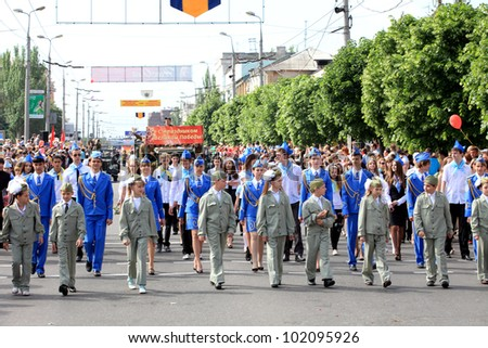 MAKEEVKA, UKRAINE - MAY 9, 2012: Ceremonial parade at Makeevka - dedicated to the 67th Anniversary  of victory Parade of victory on May 9, 2012 in Makeevka,  Ukraine.