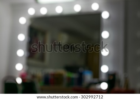 Makeup room blur and bokeh - stock photo
