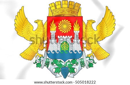 Makhachkala coat of arms, Russia. 3D Illustration.