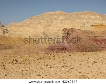 "Makhtesh Katan (The Small Makhtesh) is a geological erosional landform of Israel's Negev desert. Although known as ""crater"" , these formations are more accurately described as erosion cirques."