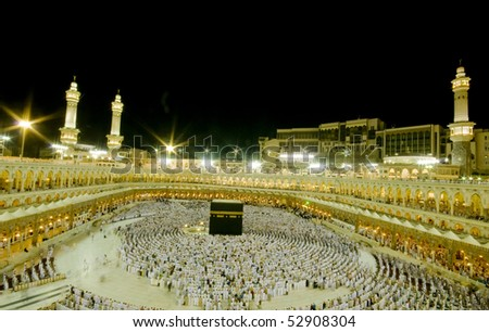 MAKKAH - APRIL 24 : Muslims get ready for evening prayer at Masjidil Haram on April 24, 2010 in Makkah, Saudi Arabia. Muslims all around the world face the Kaaba during prayer time. - stock photo