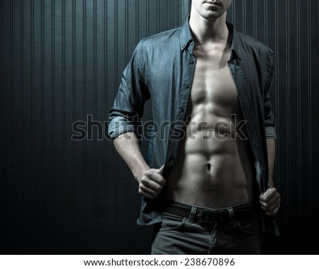 Male Chest And Mid-Section Physique - stock photo