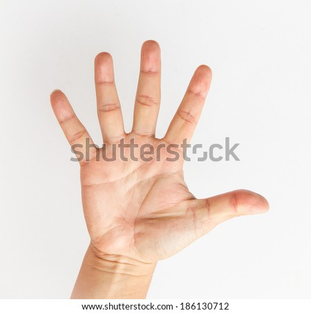 Male hand stretching out - stock photo
