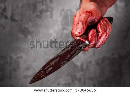 Killer Knife Stock Images Royalty Free &amp Vectors