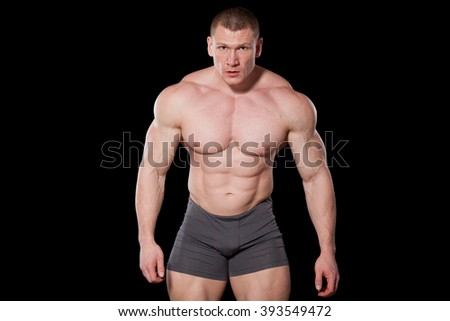 male man bodybuilder sportsmen muscular biceps fitness - stock photo