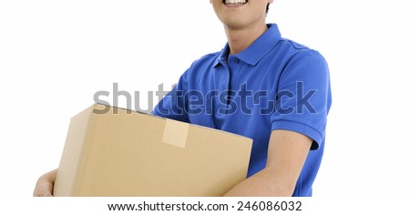 male postal delivery  - stock photo
