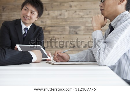 Male three people that get along to the meeting