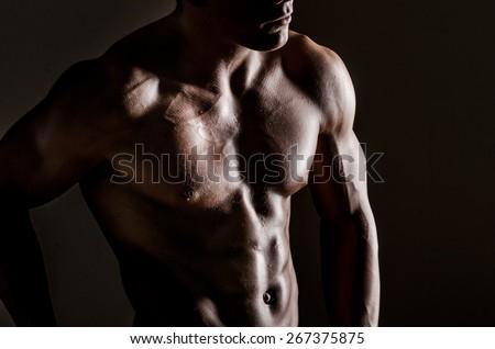 Male Upper Torso Stock Photo Royalty Free 267375875 Shutterstock