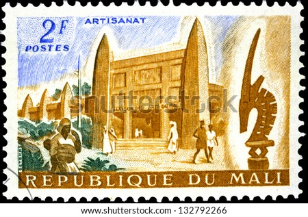 "MALI CIRCA 1961: stamp printed in Mali, shows Mali Arts Museum, with the same inscription, from the series ""Agriculture and Art"", circa 1961"
