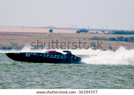 MAMAIA, ROMANIA - AUGUST 30: Panning with Fazza Boat (the Winner) during the second race of the Class One Romanian Grand Prix August 30, 2009 in Mamaia, Romania.