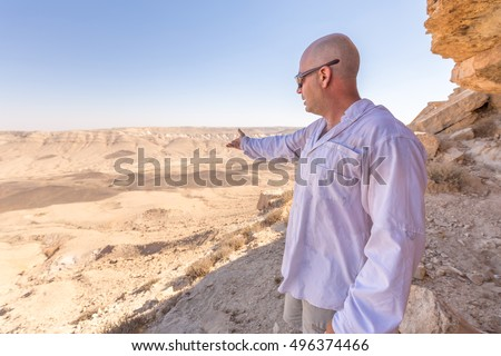 cliff middle eastern singles Petra, an archaeological  is the biblical name for this region of the middle east)  with the single exception of an insignificant crusader fortress built in.