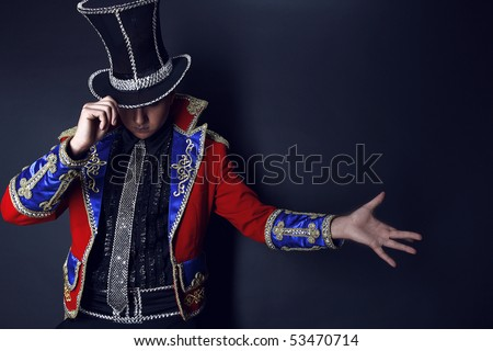 Man in expensive suit of illusionist-conjurer. Photo with copyspace. - stock photo