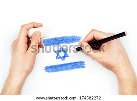 Man's hands with pencil draws flag of Israel on white background - stock photo