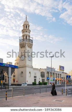 MANAMA, BAHRAIN - DECEMBER 26, 2007: Yateem Mosque on Government Avenue. It is located just footsteps away from Bab Al Bahrain Manama and next to the Batelco and Al Yateem Centre. - stock photo