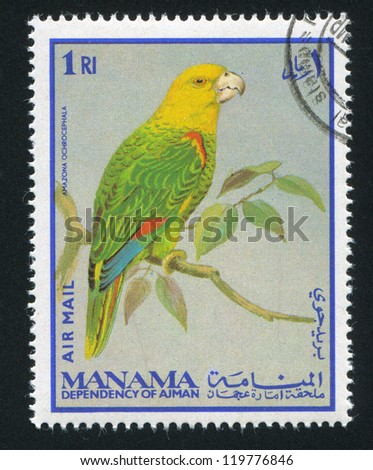 MANAMA - CIRCA 1976: stamp printed by Manama, shows Yellow-crowned Amazon Parrot, circa 1976