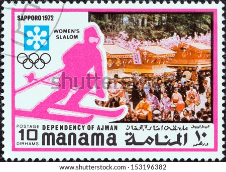 """MANAMA DEPENDENCY - CIRCA 1971: A stamp printed in United Arab Emirates from the """"1972 Winter Olympic Games - Sapporo, Japan"""" issue shows women's slalom, circa 1971.  - stock photo"""