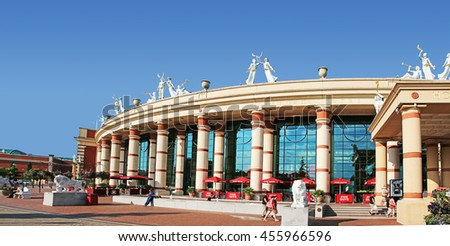 MANCHESTER, UK - JULY 20 2016 : Exterior. The Trafford Centre is the largest shopping centre in the UK and the first 'mega mall' which combines retail, dining and leisure facilities.