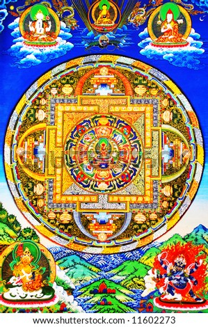 Mandala - stock photo