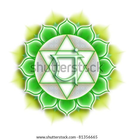 Mandala Chakra Anahata isolated - stock photo