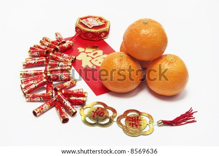 Mandarins and Fire Crackers - stock photo