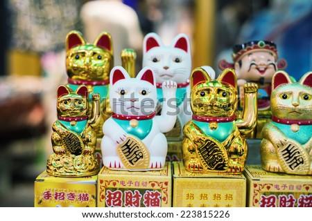 Maneki Neko Japan Lucky Cats. - stock photo