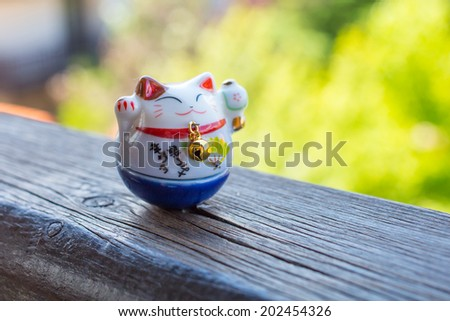 Maneki Neko - Lucky Cat in blue color - for study and career - stock photo