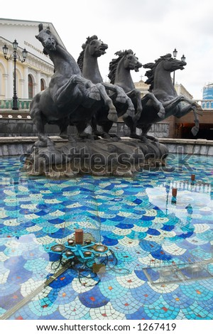 Manez Square in Moscow. Russia. - stock photo