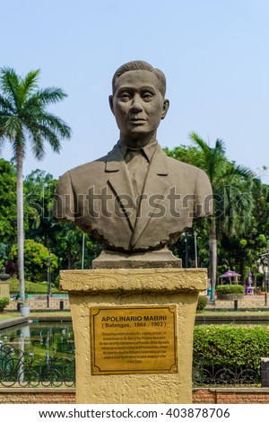 apolinario mabini the first secretary of Museo ni apolinario mabini,  mabini was a staunch supporter of the propaganda movement he was named secretary of the cuerpo de compromisarios,.