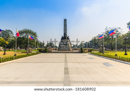 MANILA - FEB 14: Jose Rizal Monument on 14 Feb, 14 in Manila. The monument dedicated for Jose Rezal, he is widely considered the greatest national hero of the Philippines. - stock photo
