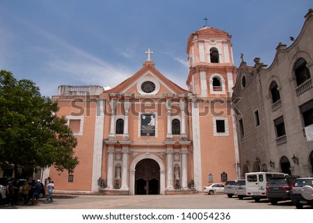 MANILA, PHILIPPINES - MAY 6: San Agustine church is the World Heritage Site and one of the most famous tourist attractions on May 6,2012 in Intramuros district of Manila , Philippines. - stock photo