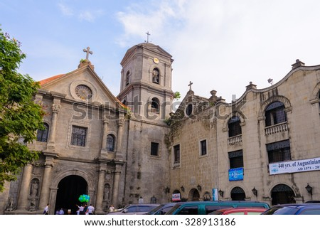 Manila, Philippines - October 9, 2014 : San Agustin Church, a Roman Catholic church under the auspices of The Order of St. Augustine - stock photo