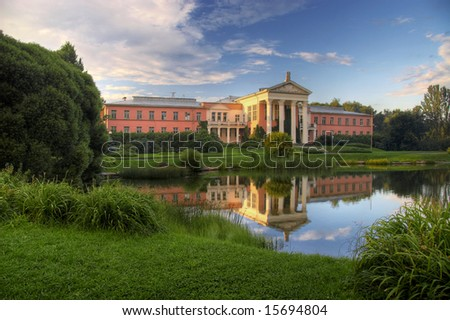 Mansion in Moscow Botanic garden - stock photo