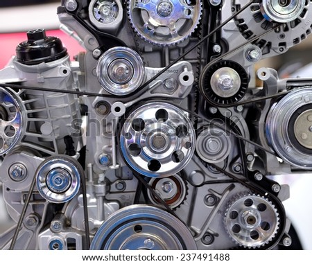 Manufacturing Parts Car Engine Stock Photo (Royalty Free) 237491488 ...