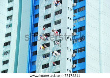 Many balconies of a building , Singapore - stock photo