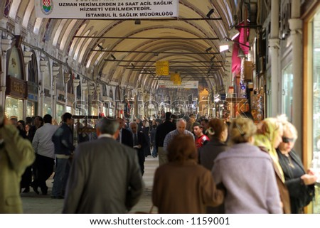 Many people - stock photo