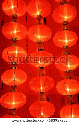 Many red Chinese lanterns during Chinese New Year celebration